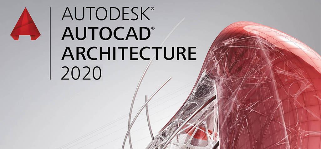 برنامج أوتوكاد المعمارى | Autodesk AutoCAD Architecture v2020