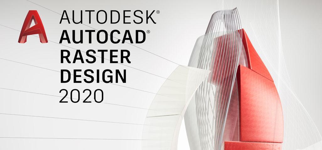 برنامج تحويل الصور الى ملفات اوتوكاد 2020 | Autodesk AutoCAD Raster Design v2020