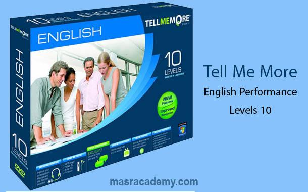 كورس الإنجليزية الشهير Tell Me More English Performance 10.5.2 برابط مباشر وتورنت