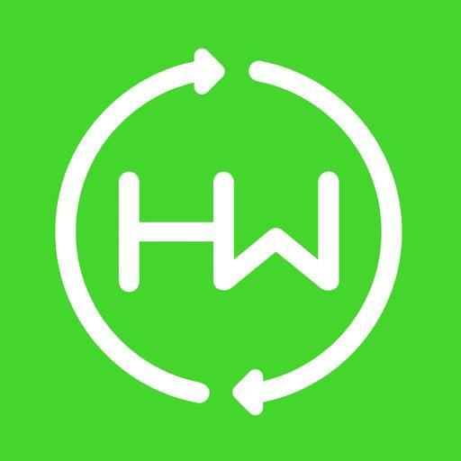Hirewire
