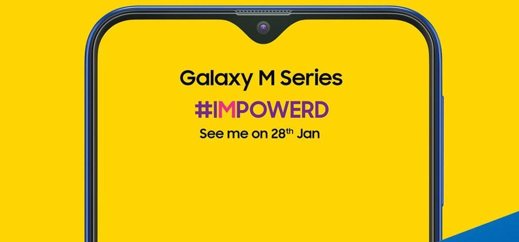 شركة سامسونغ تستعد لإطلاق هاتف Galaxy M