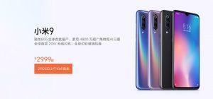 الكشف رسمياً عن Xiaomi Mi 9 خلال معرض MWC 2019