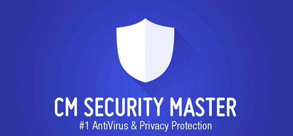 تحميل تطبيق مضاد الفيروسات Security Master للاندرويد النسخة المدفوعة أحدث إصدار