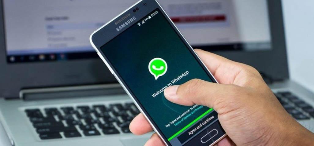 شرح تغيير رقم الواتساب مع تغيير الهاتف والحفاظ على المحادثات القديمة