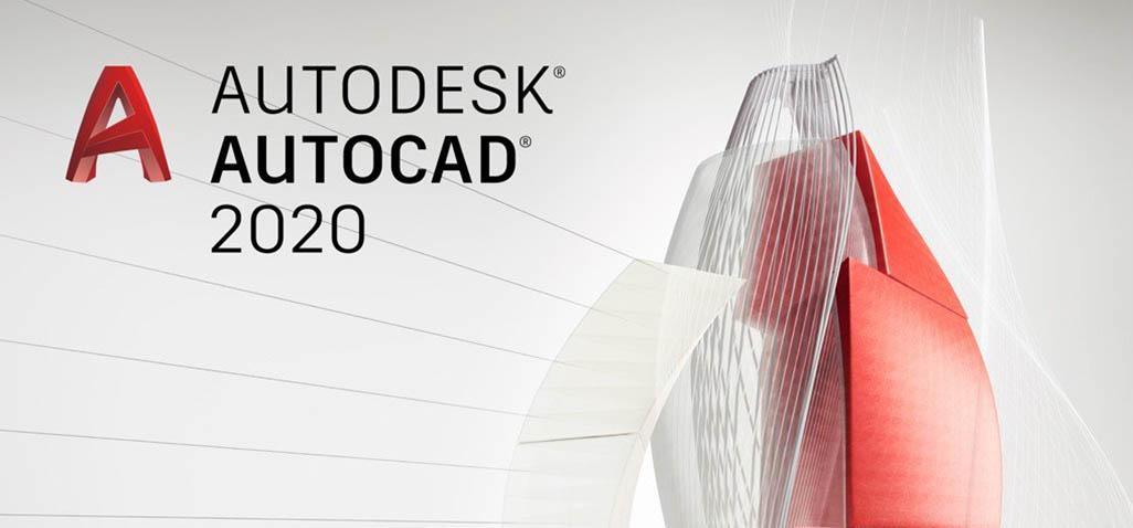 تحميل برنامج Autodesk AutoCAD 2020 الإصدار الحديث اصدار كامل مع الكراك