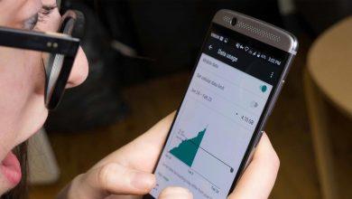 كيف تقوم بإرشاد إستهلاك باقة الإنترنت على هاتفك الأندرويد؟