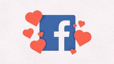 فيسبوك تطلق تطبيقًا جديدًا مخصصًا للأزواج