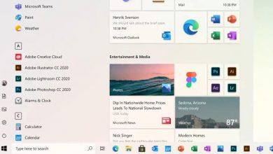 Photo of مايكروسوفت تعرض قائمة ابدأ الجديدة لنظام ويندوز 10