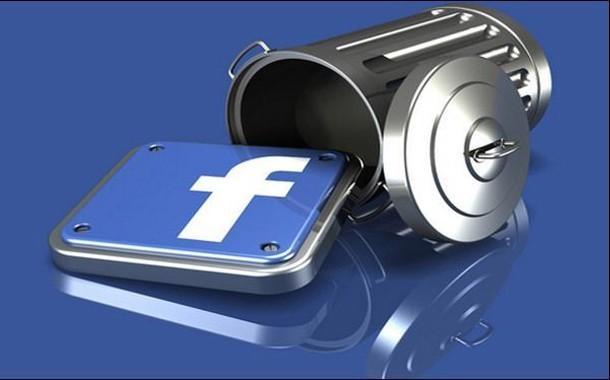 مسح محادثاتك من على حساب صديقك الذى تتحدث معه على الفيس بوك