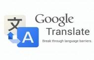 عملاق الترجمة بدون انترنت للأندوريد في اخر اصدار Google translator