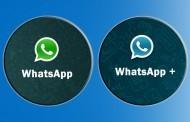 تشغيل رقمين واتس اب على موبايلك